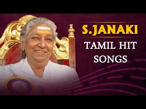1980 to 1990 tamil melody songs free download